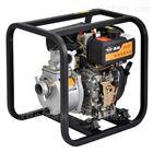 进口小型柴油自吸泵2寸HS20P