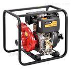 汉萨农用3寸柴油高压水泵