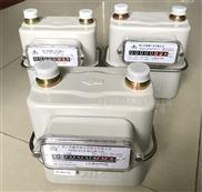 荣鑫精密仪器家用G2.5燃气流量计