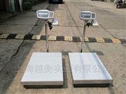 100kg智能电子台秤、计数电子平台秤厂家