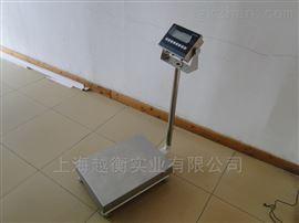 不锈钢电子台秤厂家、75kg平地磅直销批发