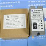 FC0501U220润瓯Greenlsland安全控制器