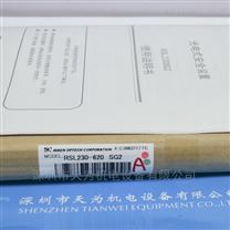 日本理研RIKEN光电保护装置
