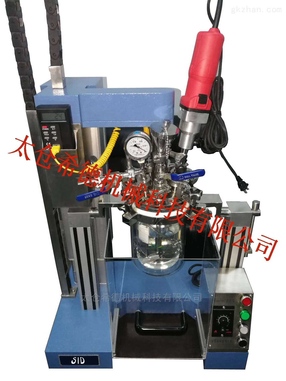 LD系列桌面实验小型均质乳化分散机