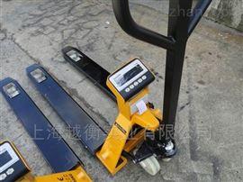 上海越衡液压叉车秤、2T多功能电子叉车磅秤