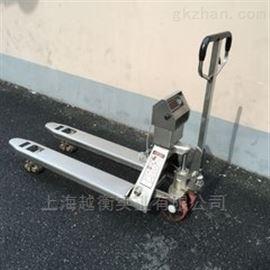 上海电子地牛秤报价、液压叉车称维修