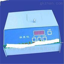 HL-KTDT-1散射光浊度仪