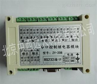 中西串口控制继电器模块板