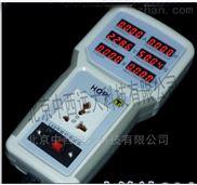 中西多功能功率测量仪表 型号:9800
