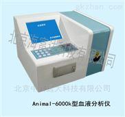 中西动物血液分析仪