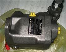 PGF1-2X/4,1RE01VU2力士乐齿轮泵
