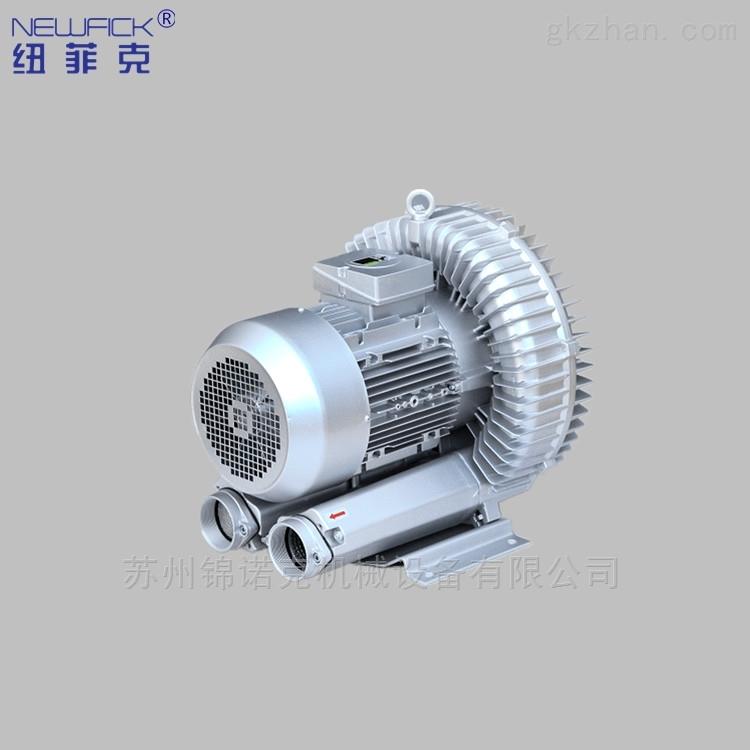 丝印机专用HB5500旋涡式气泵/高压鼓风机