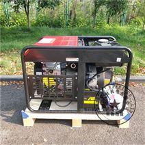 便携式10千瓦小型发电机组