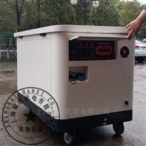 HS20REG翰丝20kw便携式发电机