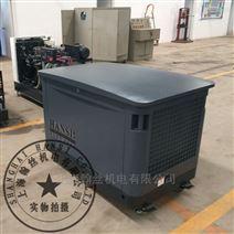 20千瓦小型三相发电机