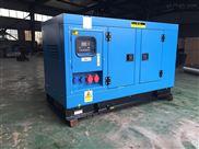 上海翰丝15个千瓦柴油发电机