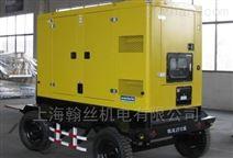 柴油机15KW便携式发电机型