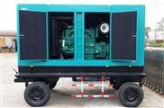 全自动40kw静音柴油发电机