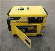 翰丝6千瓦静音柴油发电机380V电启动