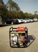 电启动3寸污水柴油泵价位