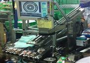 燃油泵调压阀视觉检测系统