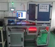 冲压件视觉检测-冲压件视觉检测系统