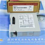 DMC10D4CV0000M08日本山武AZBIL模件式多通道调节器