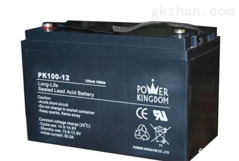 移动通信基站18650磷酸铁锂电池48V 50Ah