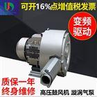 漩涡式气泵批发小型旋涡气泵厂家