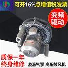 微型气环式真空气泵厂家 侧风道打气泵销售
