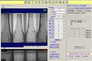 啤酒瓶视觉检测-啤酒瓶视觉检测系统