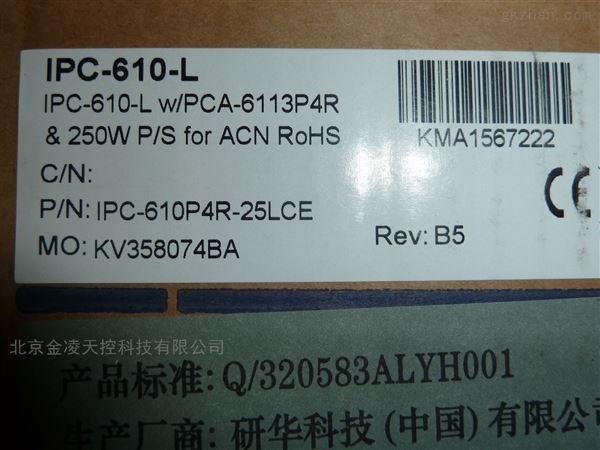 研华工控IPC-615