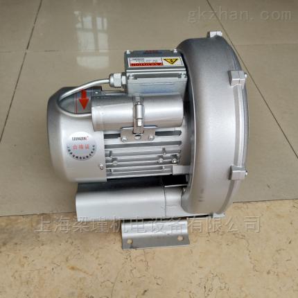 梁瑾厂家直销1.3KW高压鼓风机