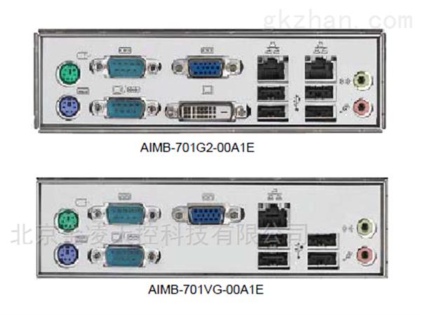 研华主板AIMB-701