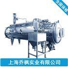 QFN-ZG真空低温固体连续干燥机