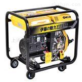 3kw小型伊藤单相柴油发电机