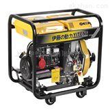 移动式5kw三相开架式柴油发电机YT6800E3