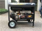 YT9000E3上海伊藤6kw三相柴油发电机