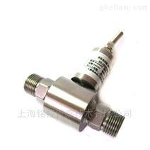 上海铭控MD-G101DP差压压力变送器