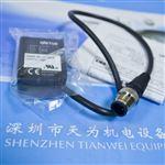 CD22-35-485M12日本奥普士OPTEX激光位移传感器