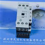 DILM25-01C 24V50美国伊顿ETN-穆勒Moeller接触器