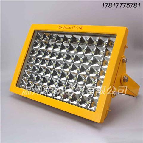 KLT5032防爆LED泛光灯 120WLED防爆灯