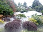广东公园喷雾