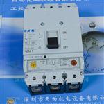 LZMB1-A20美国伊顿ETN-穆勒Moeller塑壳断路器