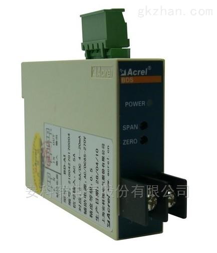 BD系列电力变送器带485通讯安科瑞品牌