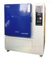 QJSE-1蒸汽老化试验箱
