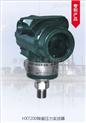 HXT200-陶瓷压力变送器厂家