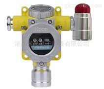 二氧化硫气体报警器 智能型在线监测系统