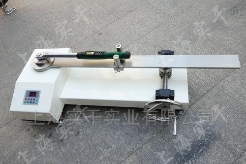 双量程力矩扳手检定仪750N.m