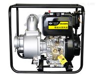 HS40DPEDN100 4寸手推车式高扬程柴油机水泵